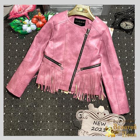 Куртка экокожа девочке (6-13) 210328-К-74017