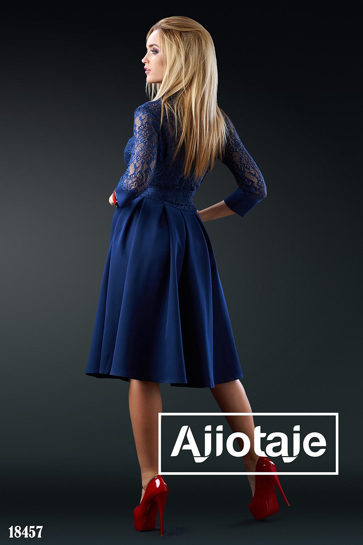 Платье темно-синего цвета с юбочкой-колокольчик