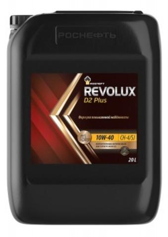 Rosneft Revolux D2 Plus 10W-40 CF-4/SJ