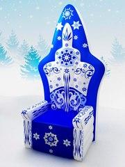 Трон Деда Мороза надувной