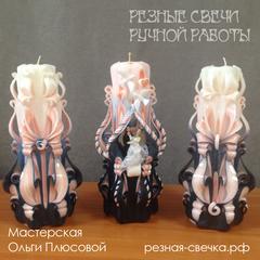Семейный очаг Молодожены  свадебный набор резных свечей