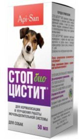 Апи-Сан Стоп-Цистит БИО (суспензия) для собак 50 мл