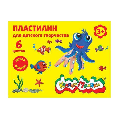Пластилин повышенной мягкости Каляка-Маляка 6 цветов, 90 г со стеком/ПКМ06-П