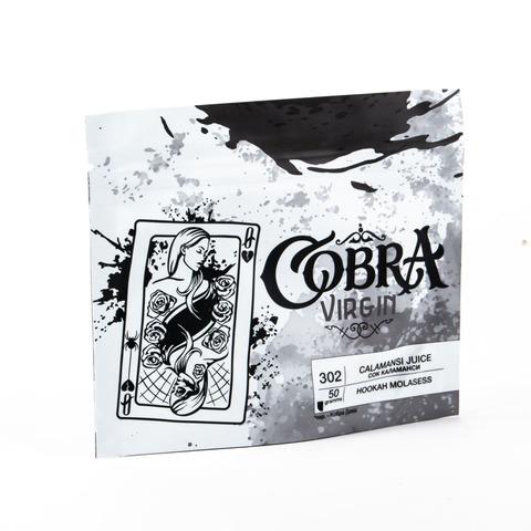 Кальянная смесь Cobra VIRGIN Сок Каламанси (Calamansi Juice) 50 г
