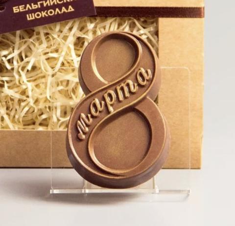 Пластиковая форма для шоколада жен. ВОСЬМЕРКА КЛАССИЧЕСКАЯ С НАДПИСЬЮ 90х60мм
