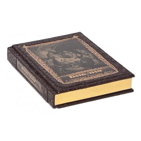 Библия - подарочное издание
