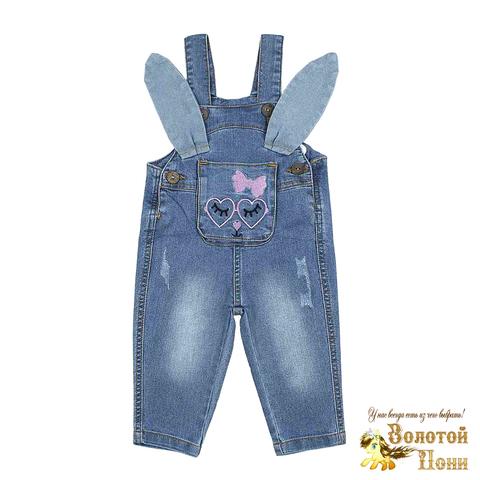 Комбинезон джинсовый девочке (74-92) 210523-OP1149.1
