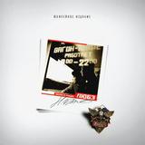 Любэ / Песни О Людях (LP)