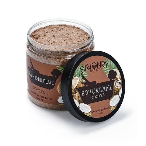 Сухой шоколад Кокос 500 мл | Savonry