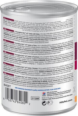 купить Hill's™ Prescription Diet™ Canine i/d™ with Turkey консервы (влажный корм) для собак, диетический рацион при заболеваниях ЖКТ