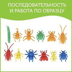 Развивающая игрушка фигурки Насекомые Edx education, арт. 13180C