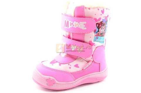 Зимние сапоги Минни Маус (Minnie Mouse) на липучках с мембраной для девочек, цвет розовый. Изображение 1 из 13.
