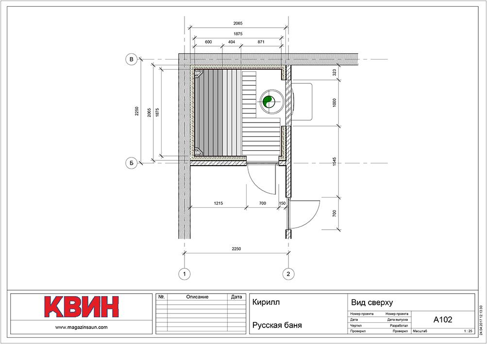 Проект сауна 2,06х2,06 материал: липа, абаш, фото 2