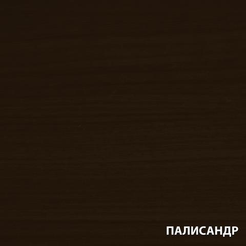 Покрытие защитно-декоративное Любимая дача 2,7л (палисандр)