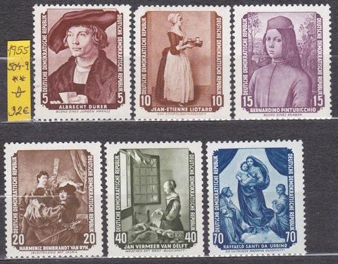 1955 № 504-9 **MNH