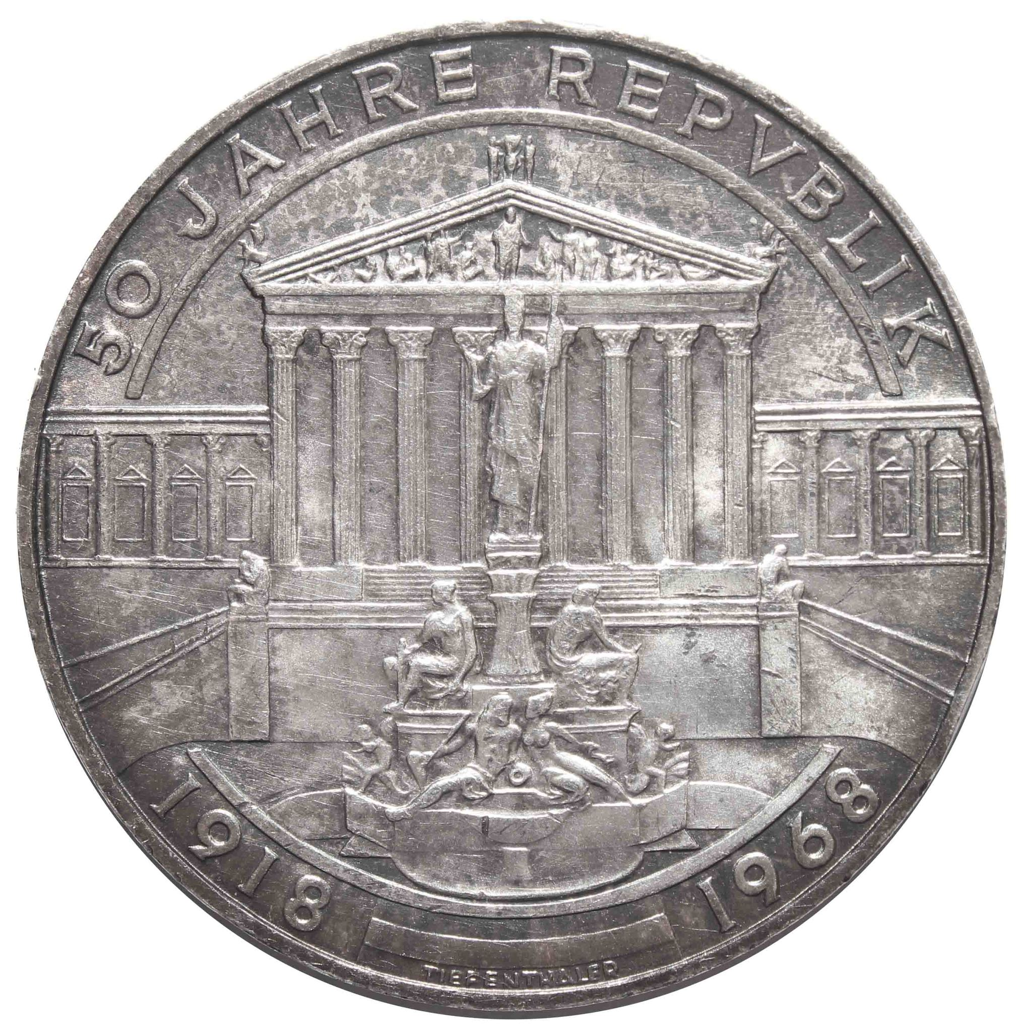 50 шиллингов. 50 лет Республике - Здание парламента в Вене. Австрия. 1968 год. Серебро. XF-AU