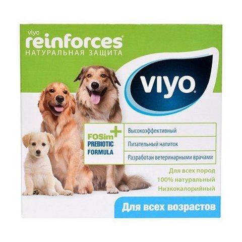 Пробиотический напиток Viyo Reinforces для собак всех возрастов 7 пакетиков