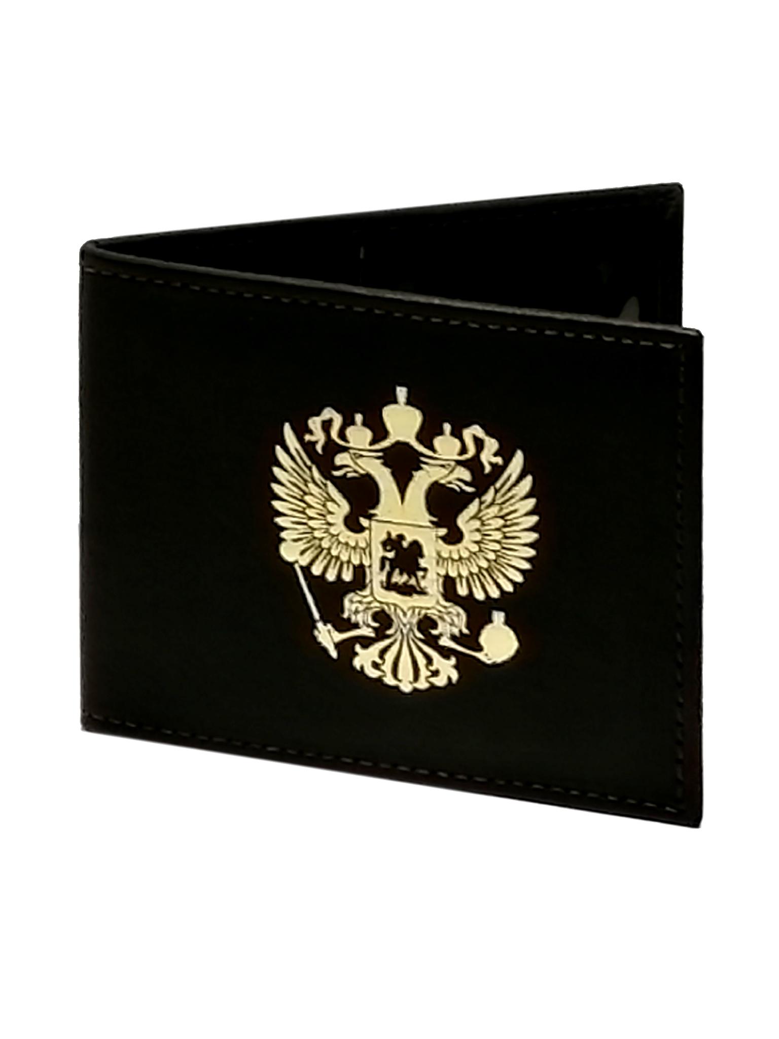 Обложка для удостоверения «Золотой Герб». Цвет черный