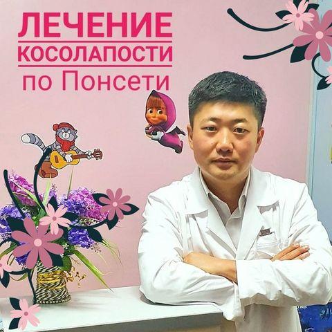лечение косолапости в Алматы