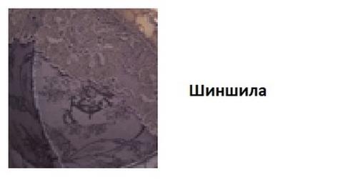 320298-Бюстгальтер