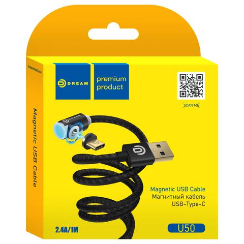 Магнитный кабель USB - Type-C черного цвета для зарядки телефона, 1 метр, боковой разъем