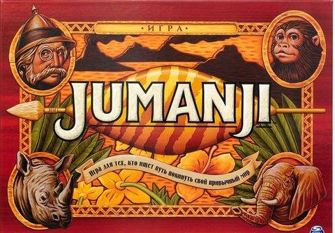 Настольная игра Джуманжи (Jumanji)