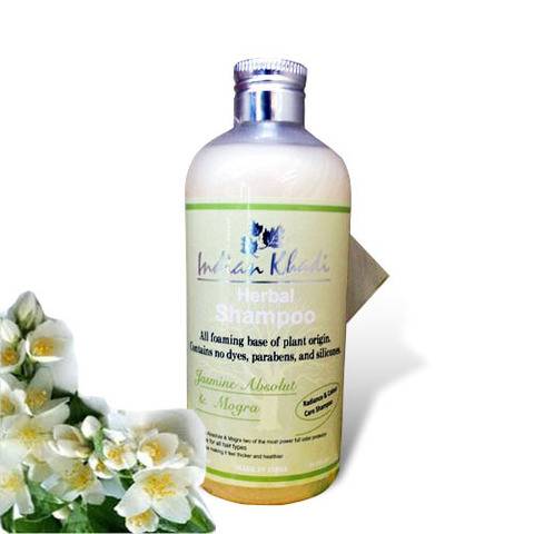 https://static-sl.insales.ru/images/products/1/244/57057524/Jasmine_Shampoo.jpg