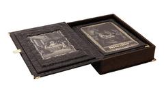 Библия в гравюрах Гюстава Доре (в коробе)