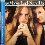 Steve Morse Band / Stand Up (LP)