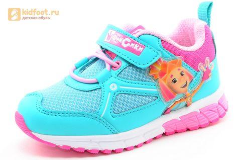 Светящиеся кроссовки для девочек Фиксики на липучках, цвет бирюзовый, мигает картинка сбоку. Изображение 1 из 14.