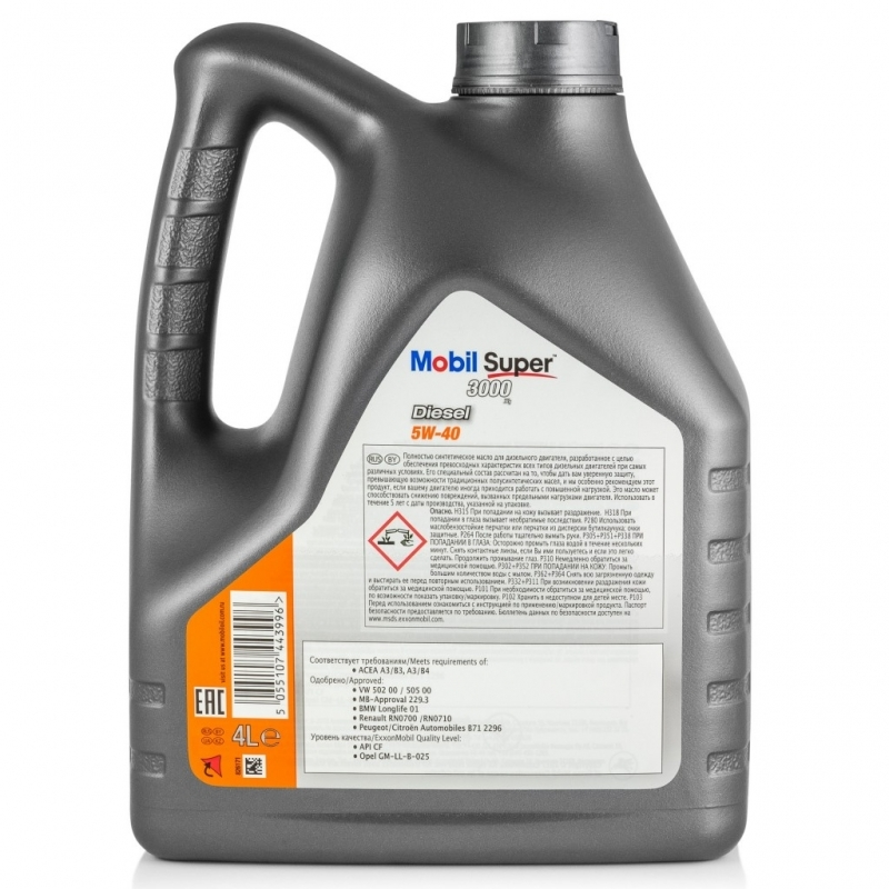 Mobil Super 3000 Diesel 5W40 Синтетическое дизельное моторное масло
