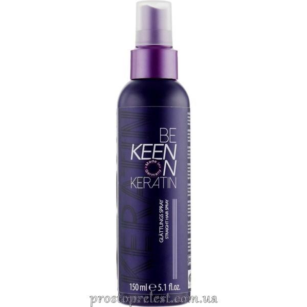 Keen Keratin Straight Hair Spray – Спрей