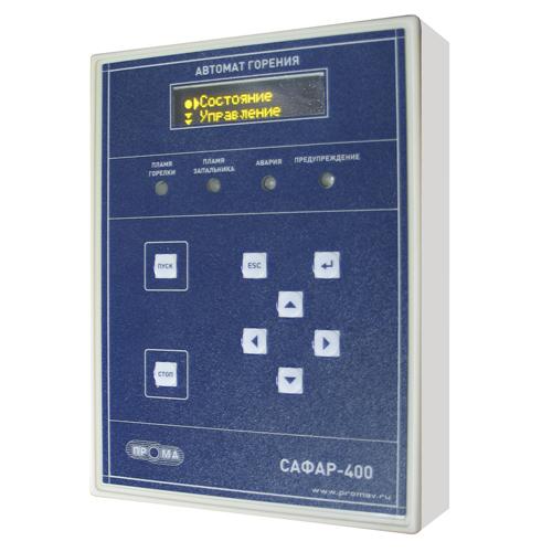 САФАР-400, автомат горения с плавным регулированием для котлов малой мощности и тепловых установок