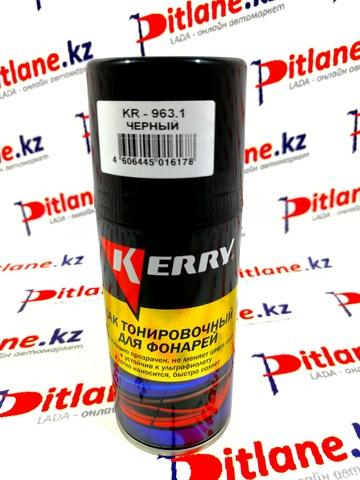 Лак для фонарей KERRY тонировочный (цвет черный)