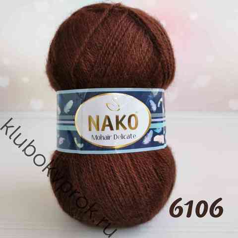 NAKO MOHAIR DELICATE 6106, Коричневый