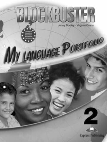 Blockbuster 2. My Language Portfolio. Elementary. Языковой портфель