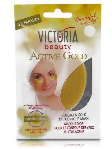Золотая коллагеновая маска-патчи для области вокруг глаз, 12 гр.