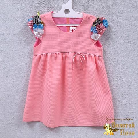 Платье девочке (6-7) 210302-OF7569