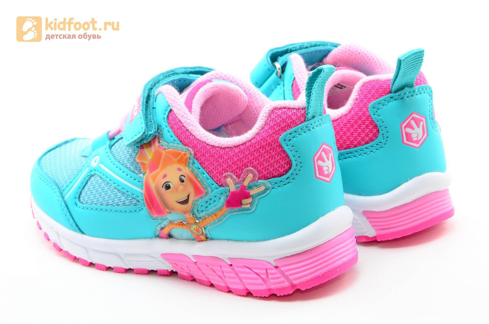 Светящиеся кроссовки для девочек Фиксики на липучках, цвет бирюзовый, мигает картинка сбоку