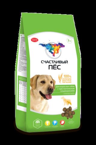 Счастливый пес Сухой корм для взрослых собак с чувствительным пищеварением(13 кг)