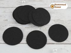 Фетровые кружочки - основы черные