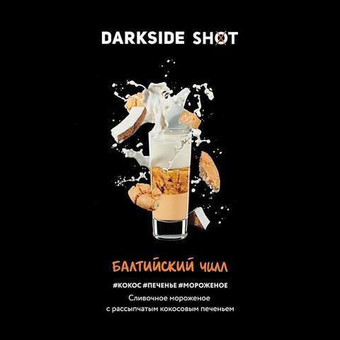 Dark Side SHOT Балтийский чилл