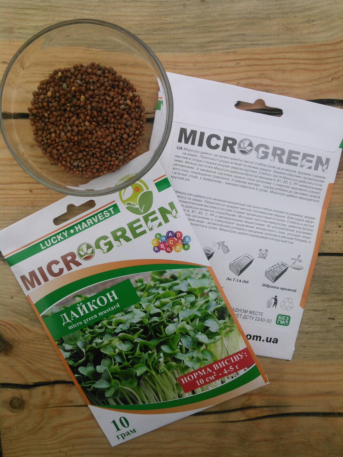 Семена Микрозелени Дайкон 10 г. LUCKY HARVEST (Украина)