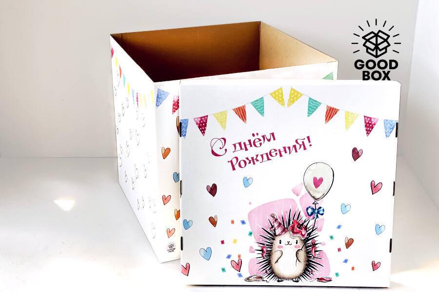 Подарочная коробка для шаров купить в Алматы