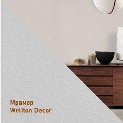 Стеклообои Мрамор Wellton Decor