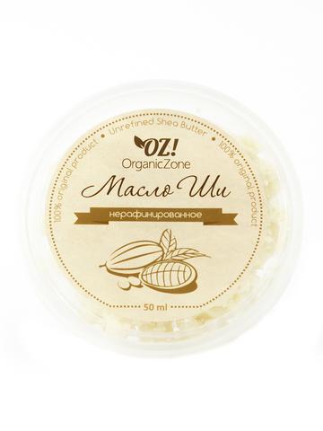 Масло ши (каритэ) нерафинированное OrganicZone