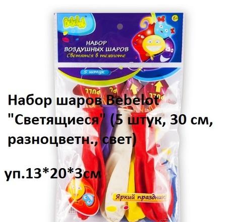 Воздуш. шары ВНО1705-121 разноцветн (5 шт.) 30см