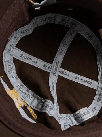Кепка Донская тёмно-коричневая «Осенний призыв»