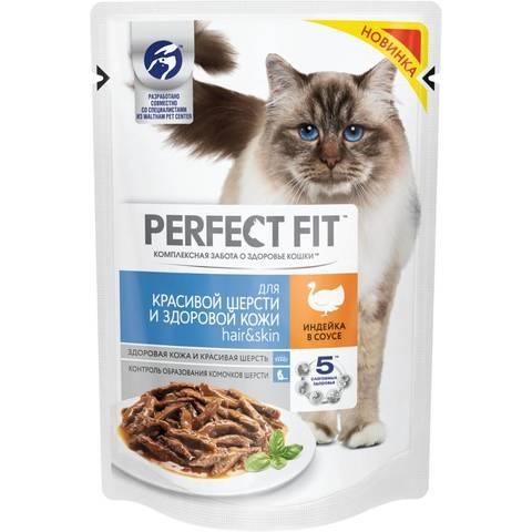 Perfect Fit Hair&Skin пауч для кошек для красивой шерсти и здоровой кожи (индейка) 85г