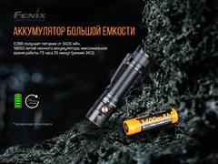 Фонарь Fenix E28R 1500lm